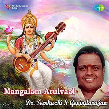 Mangalam Arulvaal