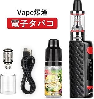 【最新ベイプ】 IMECIG スターターキット ベイプ VAPE 電子タバコ 10mlリキッド付き 電子たばこ 爆煙 パワー調節機能 1500mAhバッテリー LEDスクリーン コンパクトニコチンなし 日本語取扱説明書 ブラック (ブラック2)