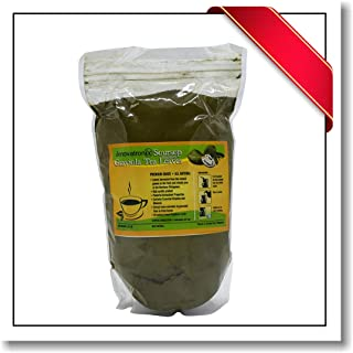 Innovatronix 500 Grams Soursop/Guyabana Powder - 1.10 Pounds Guyabano/Graviola Tea Powder - Soursop Tea Powder - Rich In Vitamin B17 - Soursop Leaves Extract For Better Health