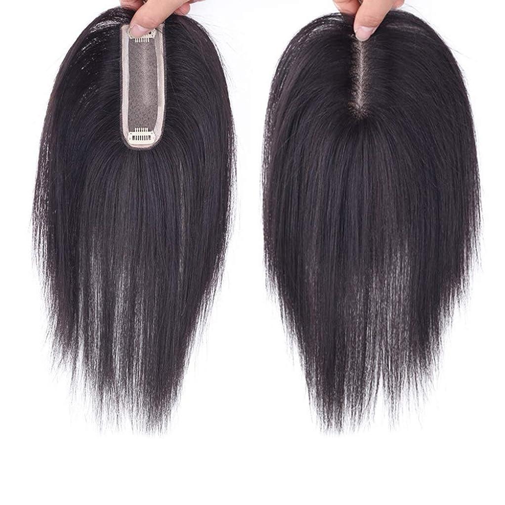 BOBIDYEE 女性のフルハンド織り髪人間の髪の毛のかつらクリップヘアエクステンションダークブラウンコンポジットヘアレースかつらロールプレイングウィッグロングとショートの女性自然 (色 : [4x11] 35cm natural black)