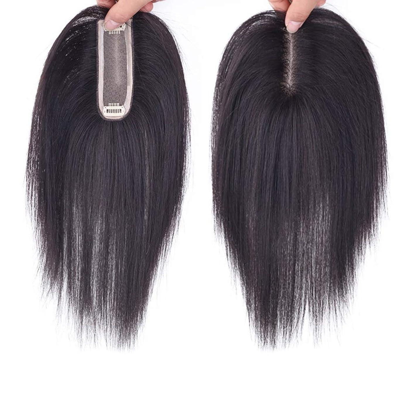 最終的にマウス詩人Yrattary 女性のフルハンド織り髪人間の髪の毛のかつらクリップヘアエクステンションダークブラウンコンポジットヘアレースかつらロールプレイングウィッグロングとショートの女性自然 (色 : [4x11] 25cm natural black)
