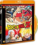 Pack Dragon Ball Z. Película 7: