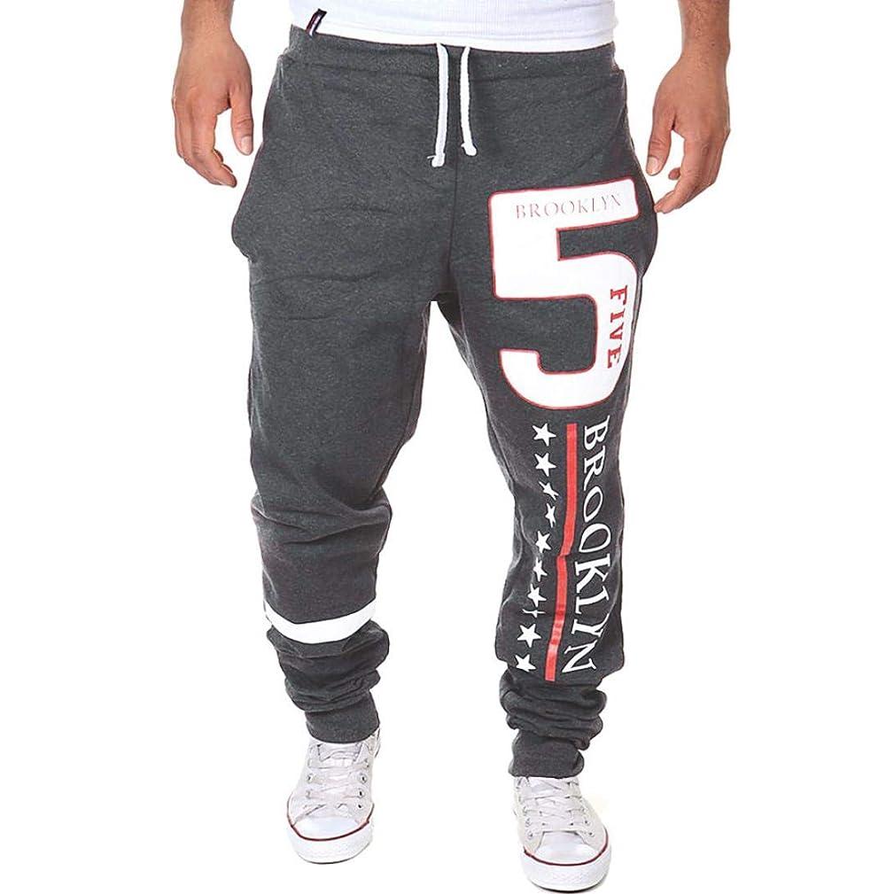 Muranba Clearance Men's Print Casual Sport Jogger Pant