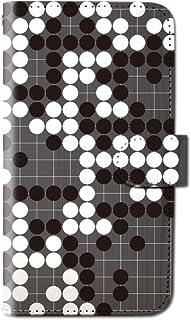 CANCER by CREE 手帳型 ケース FREETEL SAMURAI MIYABI アナログ ゲーム レトロ スマホ カバー dt001-00023-01 (1)囲碁 FREETEL miyabi(雅):M