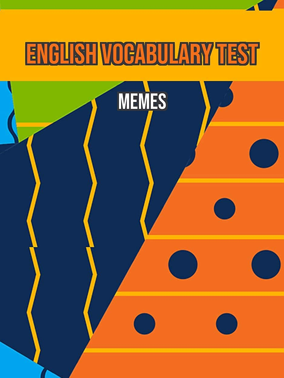 ドリルもろいガムEnglish Vocabulary Test (English Edition)