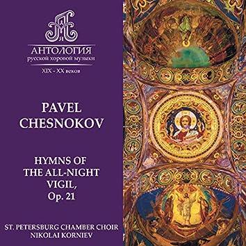 Pavel Chesnokov, Hymns of the All-Night Vigil, Op. 21