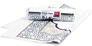 Fun® Indispensable Foldable and Disposable Muslim Prayer Mat Roll 115 x 70 cm - 20 Sheets