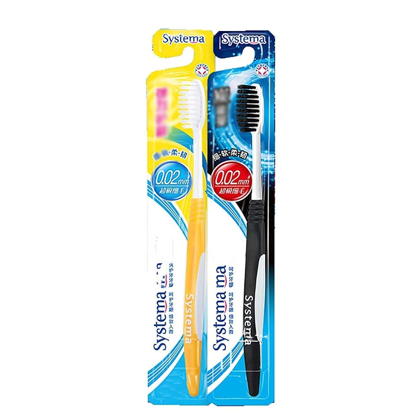 さわやかポイントくつろぐ合理化されたグリップ歯ブラシ、大人の家族10パック、ランダムな色