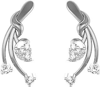 AVSAR 18k (750) White Gold and Diamond Stud Earrings for Women