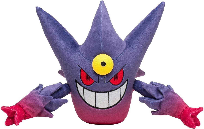 ahorra hasta un 50% Pokemon Center Original Peluche Peluche Peluche - Mega Gengar  comprar mejor