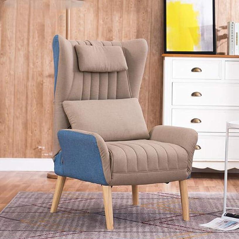 シンプルさレイプ登録YQQ-怠惰なソファ 怠zyなシングルソファラウンジチェアハイバックチェアアームチェアバルコニーリビングルームベッドルームソファ読書椅子 (Color : Khaki)