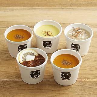 スープストックトーキョー 人気のスープ 4種 180g×5パック