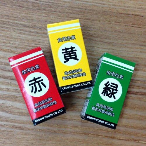 食用色素 各色(赤/黄/緑) 緑