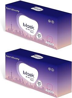 Kuershuang マスク PM2.5対応 レギュラーサイズ 大人用 個別包装マスク 60枚(30枚×2パック) グレー