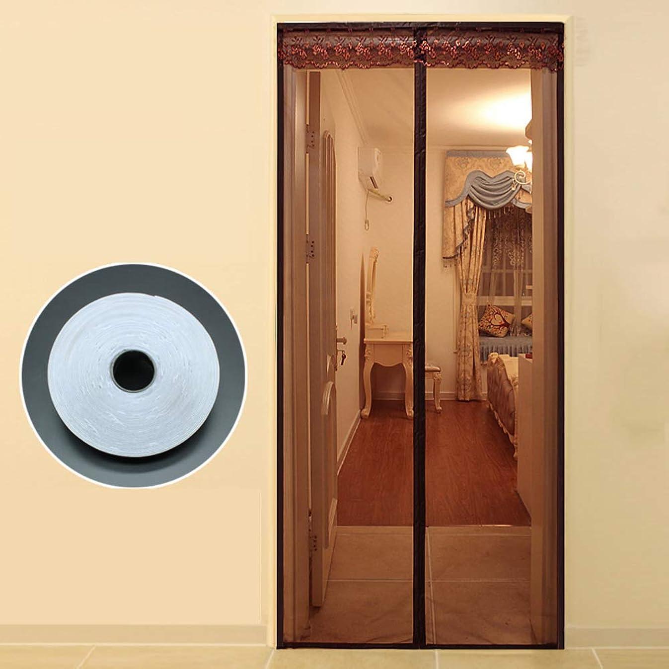 中絶オーディション調整する網戸 マグネット式, ダブル メッシュ カーテン と マジックテープ付き の 玄関 そして ホーム 外 子供 ペット 歩く 簡単に収まる-b 150x240cm