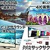 LG 43V型 液晶 テレビ 43UJ630A 4K HDR対応 外付けHDD録画対応(裏番組録画) 2017年モデル #5