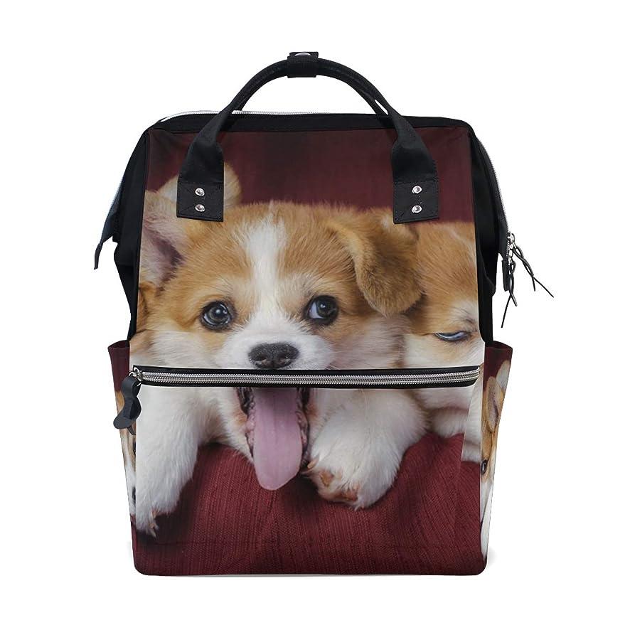 Three Cute Dogs Baby School Backpack Large Capacity Mummy Bags Laptop Handbag Casual Travel Rucksack Satchel For Women Men Adult Teen Children