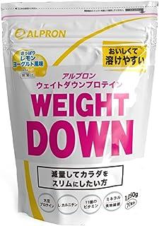 アルプロン ウェイトダウン大豆プロテイン 1,050g【約70食分】レモンヨーグルト風味(ソイ ALPRON 国内生産)