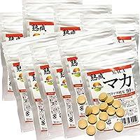 熟成マカサプリ 10袋セット 合計600粒