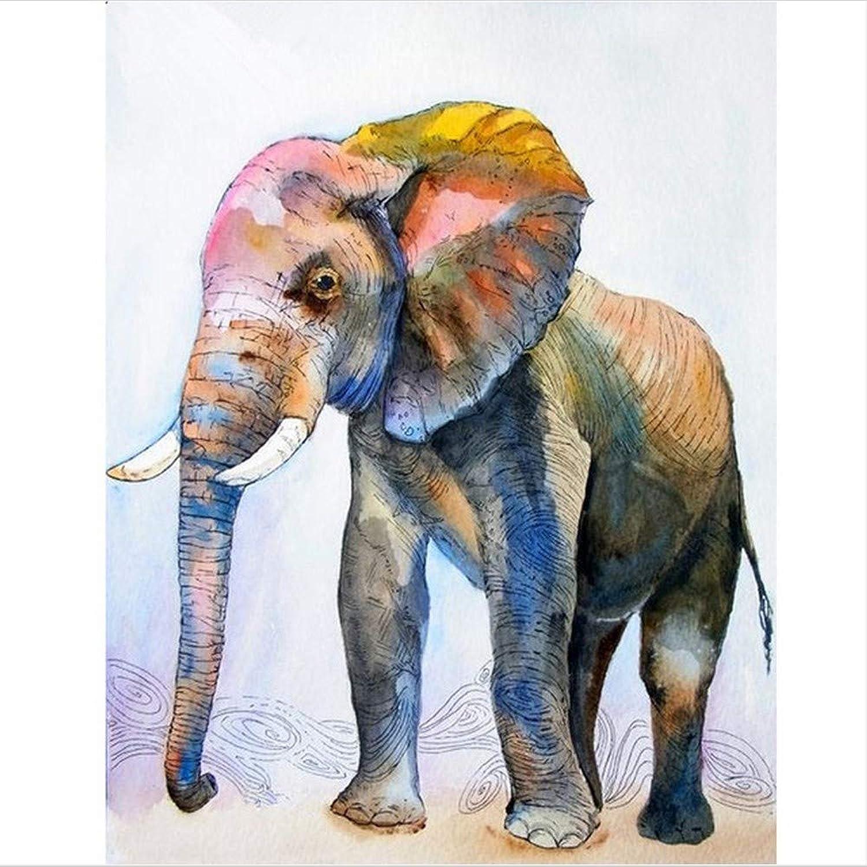 5D Round Diamond Painting Elephant icon Cross Stitch Kit DIY Set Embroidery Rhinestone Home Decoration Needlework,45x60cm