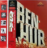 ベン・ハー(劇場公開版シネスコサイズ) [Laser Disc]