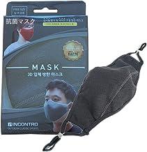 Incontro マスク 抗菌 眼鏡曇りにくい 男女兼用 国内正規品 Incontromask 洗って何度も使える 耳が痛くなりにくい 呼吸しやすい 着心地快適 1枚入 (グレー)