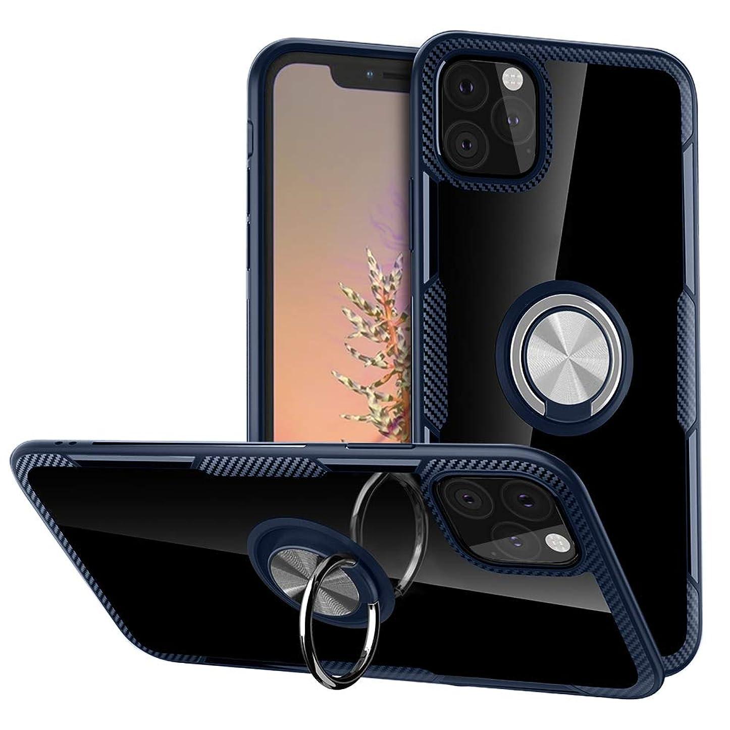 アフリカ人反映する睡眠Grotech iPhone 11 Pro Max ケース 透明カバー クリア リング付き 車載ホルダー対応 ソフト 薄型 アイフォン 11 Pro Max対応(ネビー)