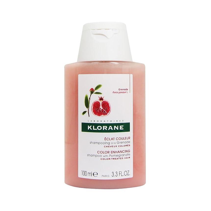 コンチネンタル異邦人さようならKlorane Shampoo Pomegranate Coloured Hair 100ml [並行輸入品]