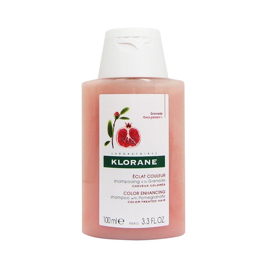 オーロック騒々しい溶かすKlorane Shampoo Pomegranate Coloured Hair 100ml [並行輸入品]