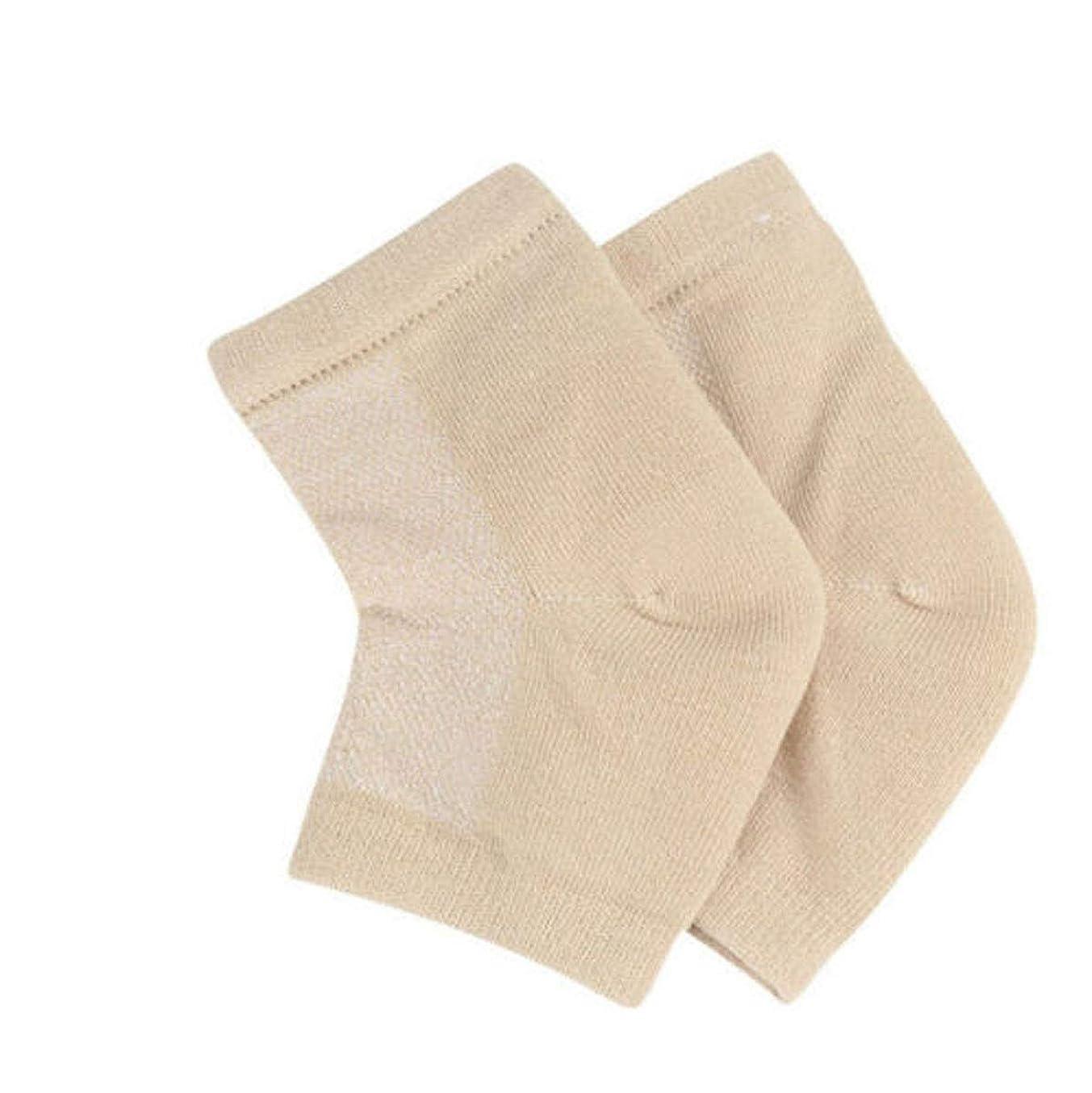 名前を作るコモランマナンセンスかかとケア靴下 足サポーター 半分ソックス 足首用 角質ケア/保湿/美容 左右セット フリーサイズ 男女適用 (肌色)