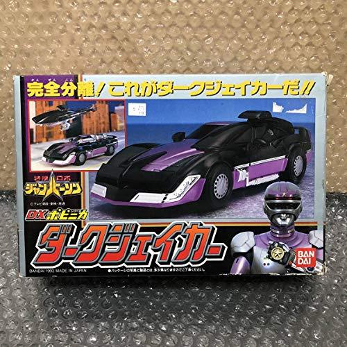 特捜ロボ ジャンパーソン ダークジェイカー 当時物 年代物玩具 超合金 検索・メタルヒーロー