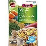 マルカン うさぎ元気 野菜いっぱいグラノーラ 180g×3個入り ML-06