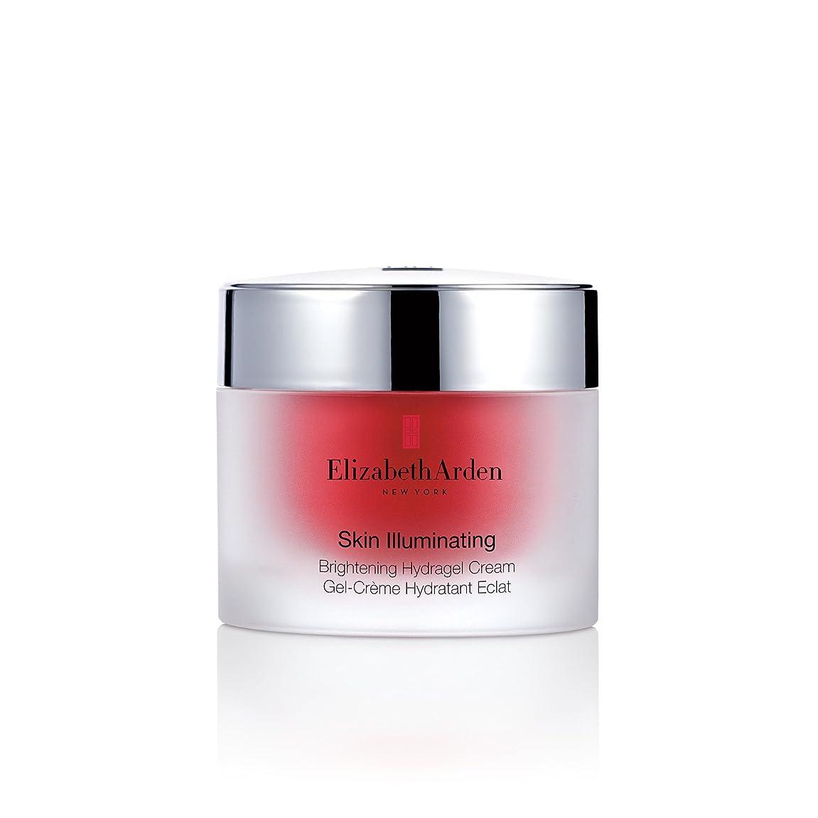 トラック経済的乱雑なエリザベスアーデン Skin Illuminating Brightening Hydragel Cream 50ml/1.7oz並行輸入品