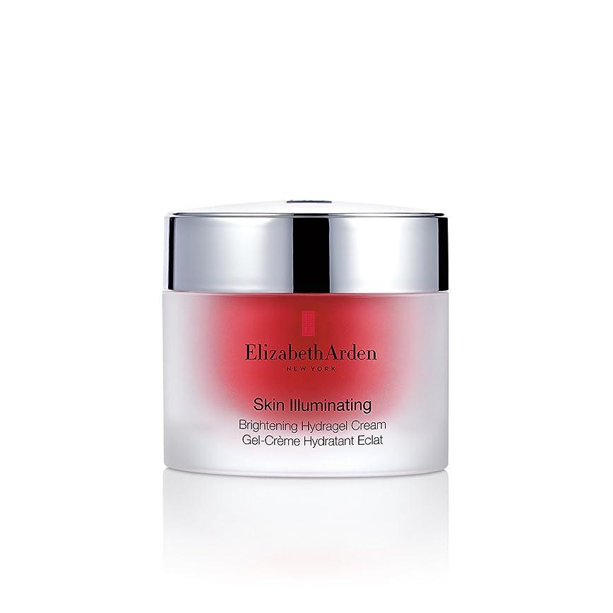 煩わしいチューインガム適応するエリザベスアーデン Skin Illuminating Brightening Hydragel Cream 50ml/1.7oz並行輸入品
