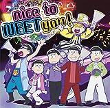 nice to NEET you!(TV Version) 歌詞