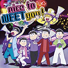 A応P「nice to NEET you! (TV Version)」の歌詞を収録したCDジャケット画像