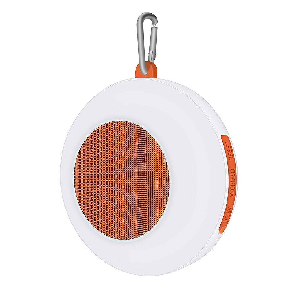 岸肺炎コーンFUNXS ブルートゥーススピーカーポータブルシャワーラジオマルチライト、タッチセンシティブ、屋外ワイヤレス防水スピーカーフォン
