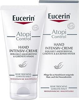 德国优色林Eucerin敏感肌肤舒缓护手霜75ml