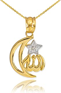 Middle Eastern Jewelry 14k Two-Tone Gold Diamond-Accented Islamic Star and Crescent Moon Allah Pendant Necklace