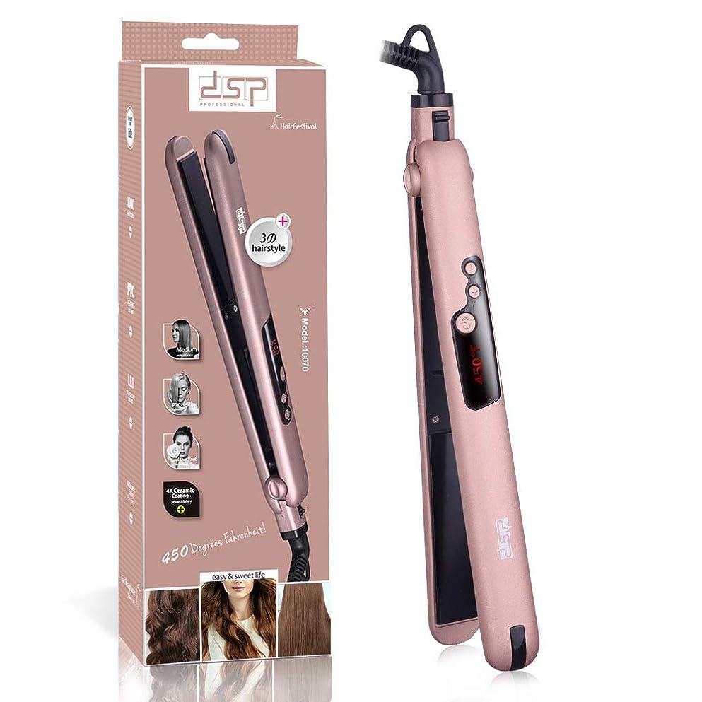 承知しました葉巻はがき保護設定100°C-230°CローズゴールドのDSPヘアストレートナーとカーラー