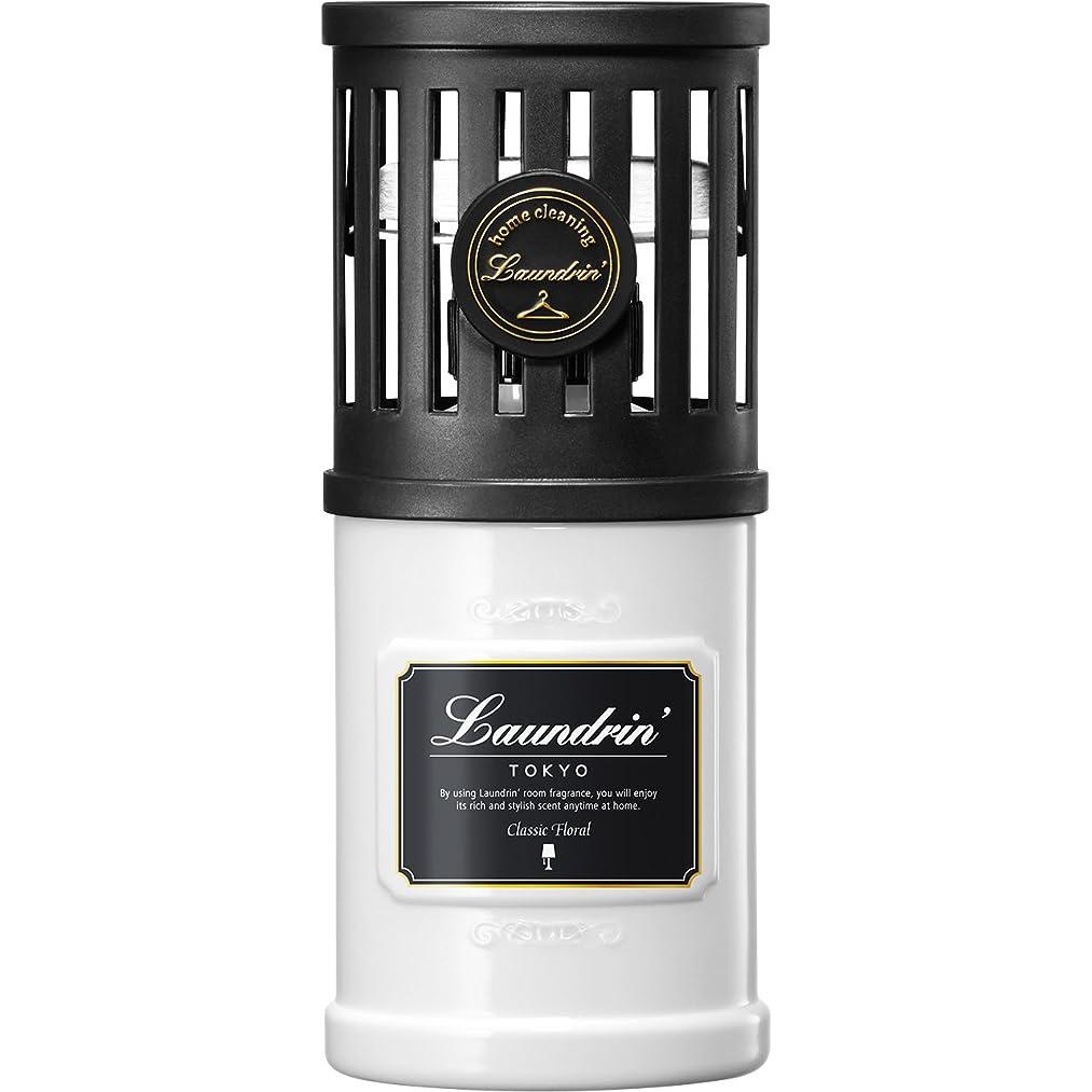 風味時々時々とげのあるランドリン 部屋用フレグランス クラシックフローラル 220ml
