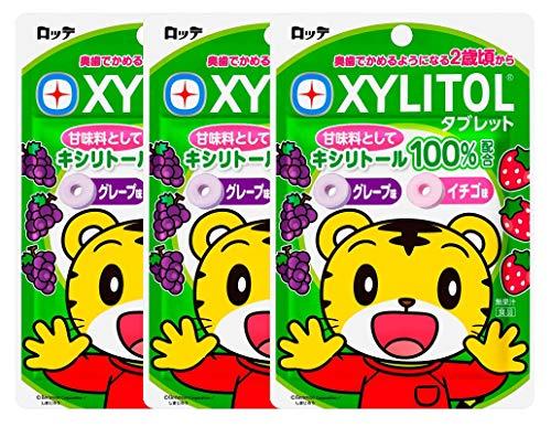 オーラルケア しまじろう キシリトールタブレット(グレープ・イチゴ) 1袋(30g) ×3袋