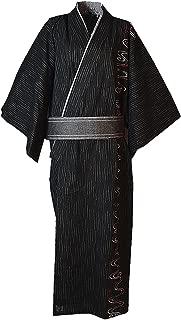 Best yukata for men Reviews