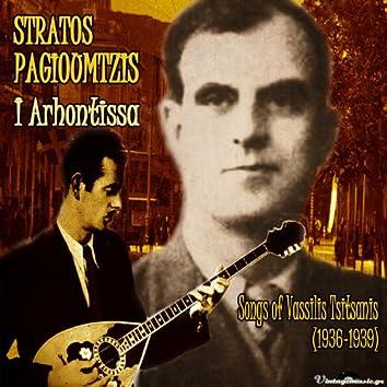 Arhontissa (Songs of Vassilis Tsitsanis 1936-1939)