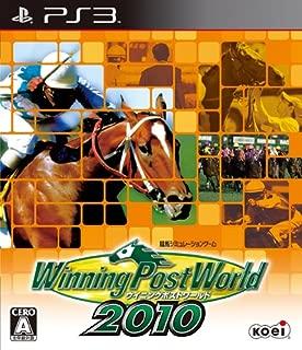 Winning Post World 2010 (ウイニングポストワールド2010) - PS3