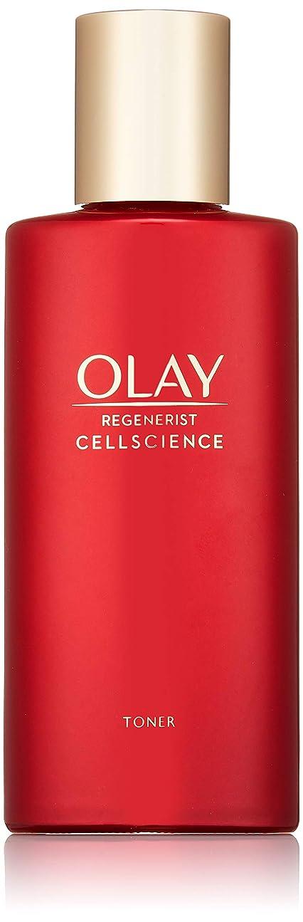 細分化するで暴露OLAY(オレイ) 化粧水 リジェネリスト トナー 150mL