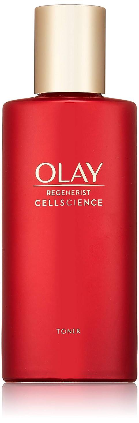 四回ジャグリング定規OLAY(オレイ) 化粧水 リジェネリスト トナー 150mL