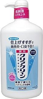 【花王】クリアクリーン デンタルリンスノンアルコール (1000ml) ×20個セット