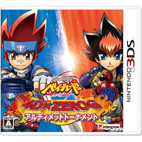 Metal Fight Beyblade: 4D x Zero-G Ultimate Tournament for Nintendo 3DS Japanese Version Only (Japan Import)