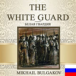 The White Guard [Russian Edition] Titelbild